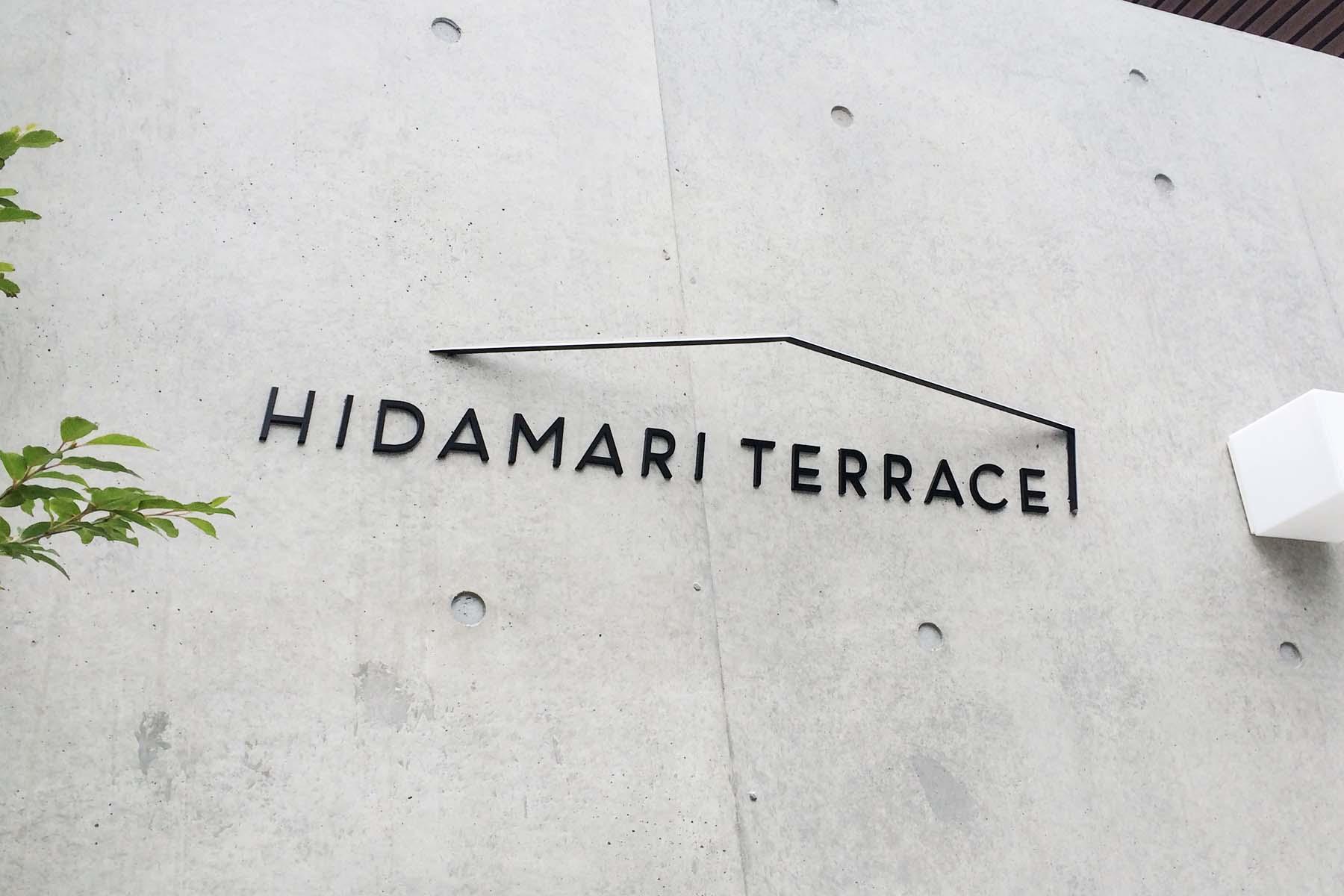 HIDAMARI TERRACE